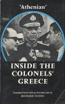 Inside the Colonels' Greece