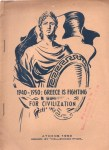1940 - 1950: Greece is Fighting for Civilization