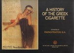 A History of the Greek Cigarette